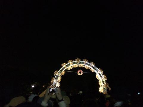 circle-night