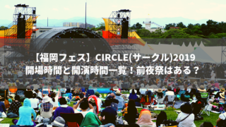 circle-open-start