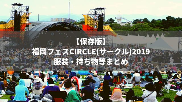 circle-beginner