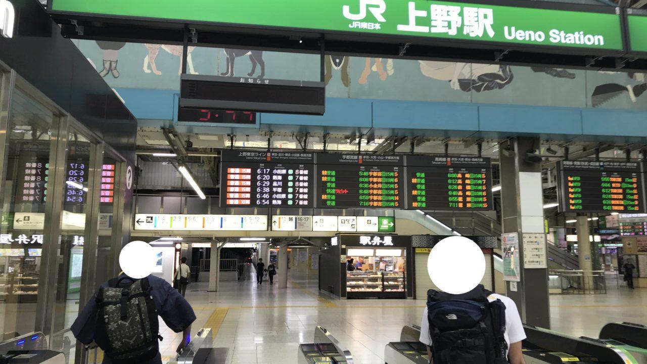 fujirock-access-fukuoka-ueno